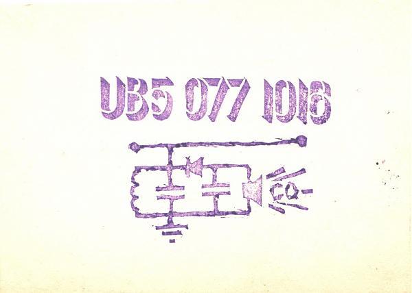 Нажмите на изображение для увеличения.  Название:UB5-077-1016-to-UA3PAU-1980-qsl-1s.jpg Просмотров:2 Размер:446.0 Кб ID:287936
