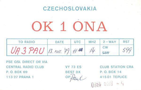 Нажмите на изображение для увеличения.  Название:OK1ONA-UA3PAU-1979-qsl-2s.jpg Просмотров:2 Размер:404.3 Кб ID:287940