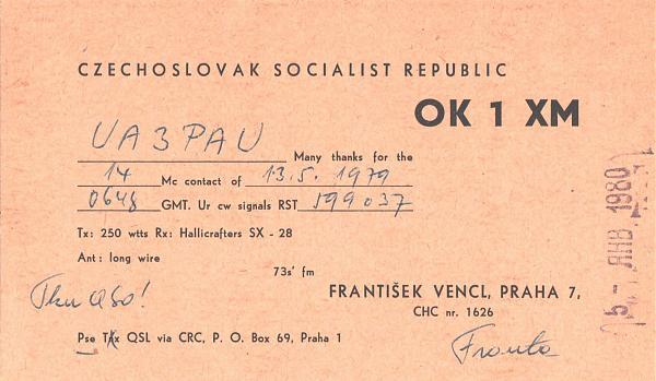 Нажмите на изображение для увеличения.  Название:OK1XM-UA3PAU-1979-qsl.jpg Просмотров:2 Размер:952.4 Кб ID:287941