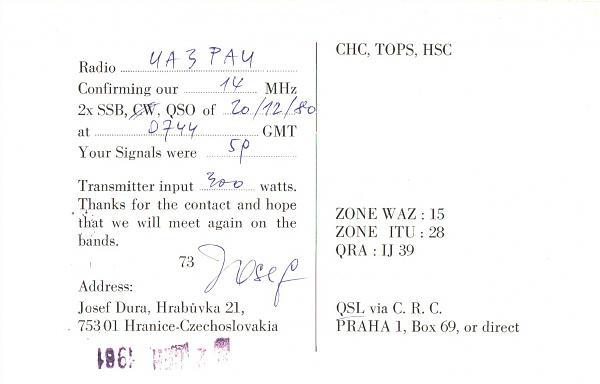 Нажмите на изображение для увеличения.  Название:OK2BBJ-UA3PAU-1980-qsl-2s.jpg Просмотров:2 Размер:386.2 Кб ID:287944