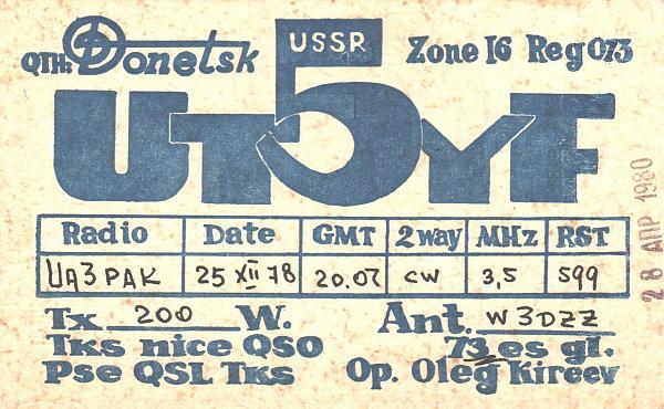 Нажмите на изображение для увеличения.  Название:UT5YF-UA3PAK-1978-qsl.jpg Просмотров:2 Размер:666.9 Кб ID:287959