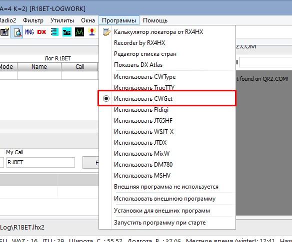Название: Screenshot_2.jpg Просмотров: 337  Размер: 74.2 Кб