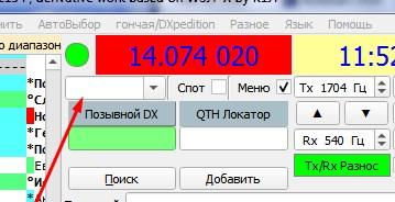 Название: Screenshot_11.jpg Просмотров: 502  Размер: 26.5 Кб