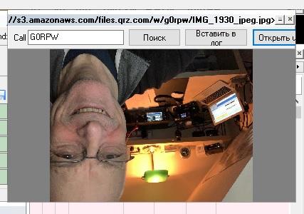 Название: g0rpw.jpg Просмотров: 258  Размер: 48.2 Кб