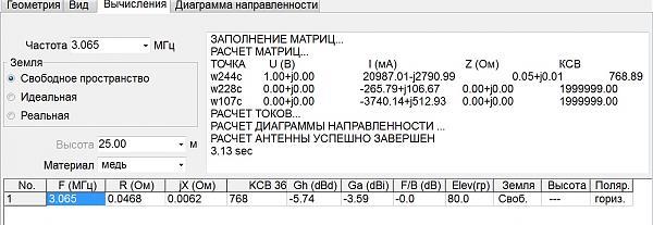 Нажмите на изображение для увеличения.  Название:Posl_F1.jpg Просмотров:4 Размер:195.7 Кб ID:289381