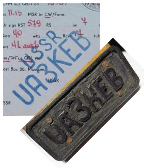 Название: ua3keb.jpg Просмотров: 184  Размер: 109.1 Кб