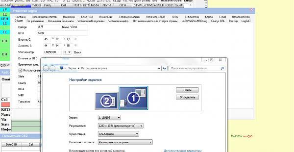Нажмите на изображение для увеличения.  Название:экран.JPG Просмотров:11 Размер:112.7 Кб ID:289500