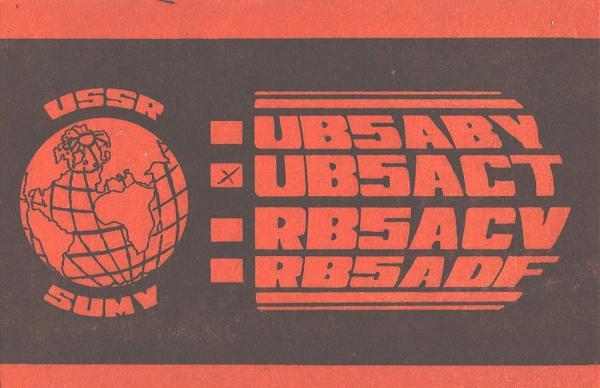 Нажмите на изображение для увеличения.  Название:UB5ACT-UA3PAU-1979-qsl-1s.jpg Просмотров:2 Размер:955.1 Кб ID:289528