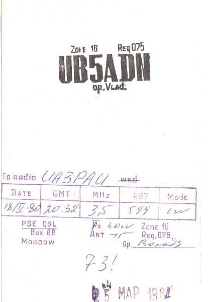 Нажмите на изображение для увеличения.  Название:UB5ADN-UA3PAU-1980-qsl-2s.jpg Просмотров:2 Размер:343.9 Кб ID:289532