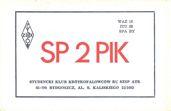 Нажмите на изображение для увеличения.  Название:SP2PIK-UA3PAU-1983-qsl-1s.jpg Просмотров:2 Размер:215.5 Кб ID:289541