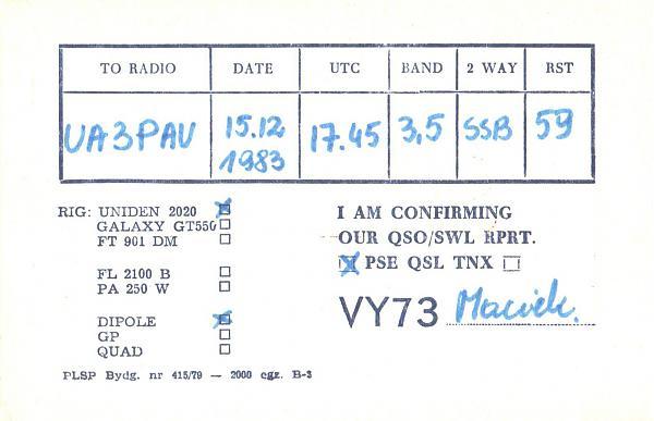 Нажмите на изображение для увеличения.  Название:SP2PIK-UA3PAU-1983-qsl-2s.jpg Просмотров:2 Размер:272.0 Кб ID:289542