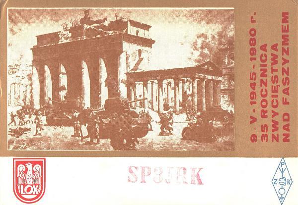 Нажмите на изображение для увеличения.  Название:SP3JRK-UA3PAU-1980-qsl-1s.jpg Просмотров:2 Размер:785.5 Кб ID:289544