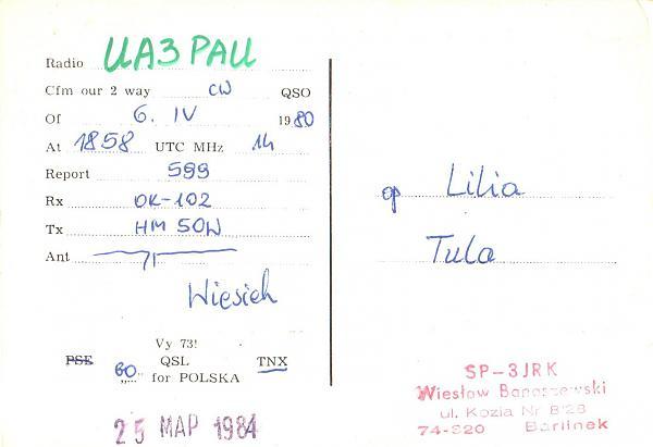Нажмите на изображение для увеличения.  Название:SP3JRK-UA3PAU-1980-qsl-2s.jpg Просмотров:2 Размер:227.6 Кб ID:289545