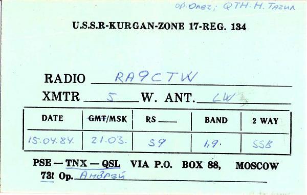 Нажмите на изображение для увеличения.  Название:EZ9QAK qsl ra9ctw 1984_.jpg Просмотров:2 Размер:138.4 Кб ID:289583