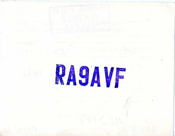Нажмите на изображение для увеличения.  Название:RA9AVF qsl ra9ctw 1982.jpg Просмотров:2 Размер:77.7 Кб ID:289584