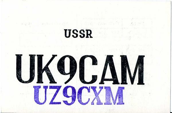Нажмите на изображение для увеличения.  Название:UK9CAM qsl ra9ctw 1984.jpg Просмотров:2 Размер:124.1 Кб ID:289594