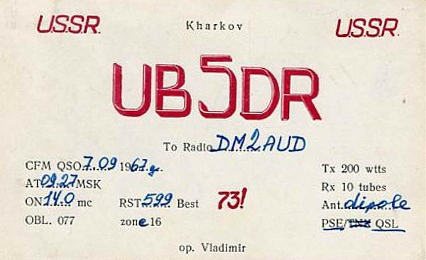 Нажмите на изображение для увеличения.  Название:UB5DR.jpg Просмотров:2 Размер:72.4 Кб ID:289604