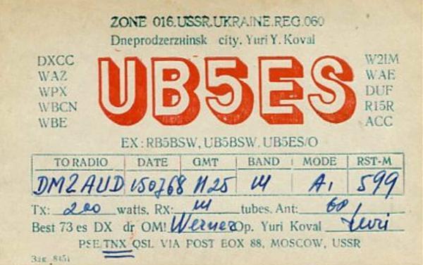 Нажмите на изображение для увеличения.  Название:UB5ES.jpg Просмотров:2 Размер:84.6 Кб ID:289606