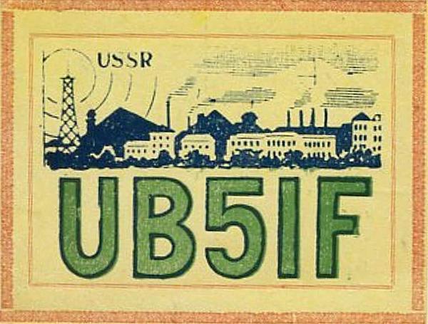Нажмите на изображение для увеличения.  Название:UB5IF-1.jpg Просмотров:2 Размер:83.9 Кб ID:289609