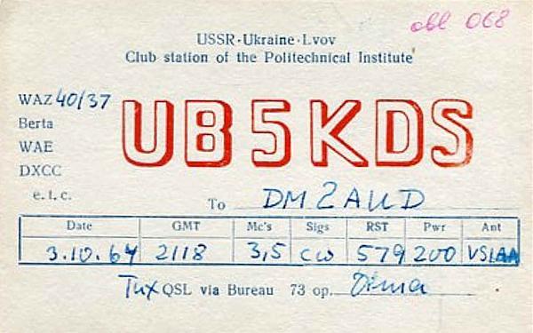 Нажмите на изображение для увеличения.  Название:UB5KDS.jpg Просмотров:2 Размер:87.4 Кб ID:289615