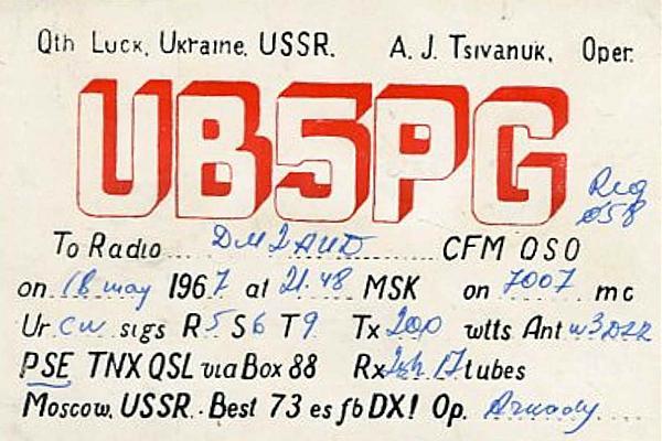 Нажмите на изображение для увеличения.  Название:UB5PG-2.jpg Просмотров:2 Размер:96.4 Кб ID:289619