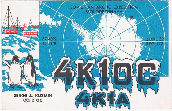 Нажмите на изображение для увеличения.  Название:4K1OC_4K1A.jpg Просмотров:5 Размер:871.4 Кб ID:289661