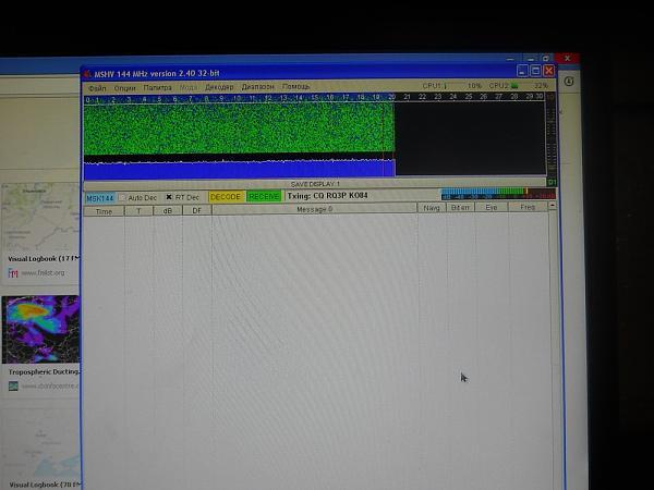 Нажмите на изображение для увеличения.  Название:DSCN0020.JPG Просмотров:12 Размер:195.3 Кб ID:290040