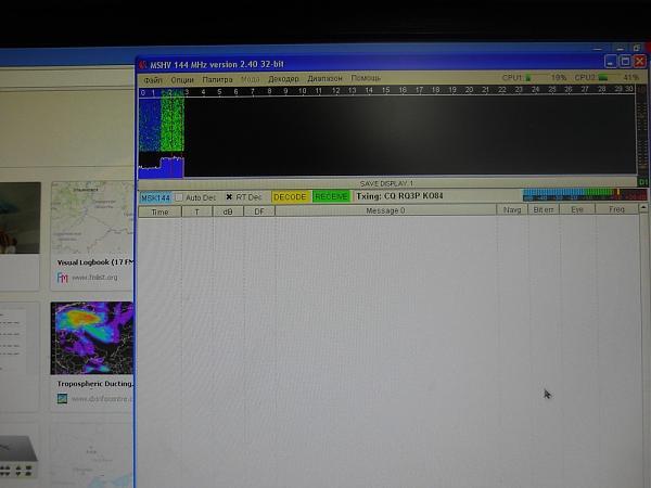 Нажмите на изображение для увеличения.  Название:DSCN0024.JPG Просмотров:8 Размер:187.8 Кб ID:290057