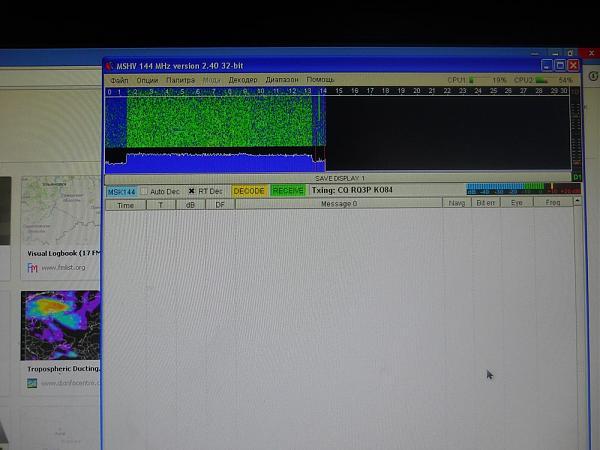 Нажмите на изображение для увеличения.  Название:DSCN0026.JPG Просмотров:6 Размер:181.5 Кб ID:290058