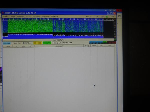 Нажмите на изображение для увеличения.  Название:DSCN0027.JPG Просмотров:8 Размер:236.1 Кб ID:290059