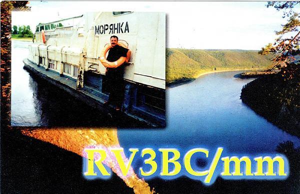 Нажмите на изображение для увеличения.  Название:rv3bc_mma.jpg Просмотров:7 Размер:123.5 Кб ID:290454