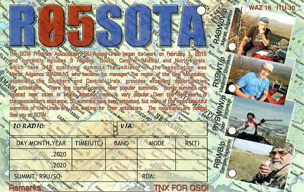 Нажмите на изображение для увеличения.  Название:R05SOTA-QSL.jpg Просмотров:5 Размер:180.6 Кб ID:290729
