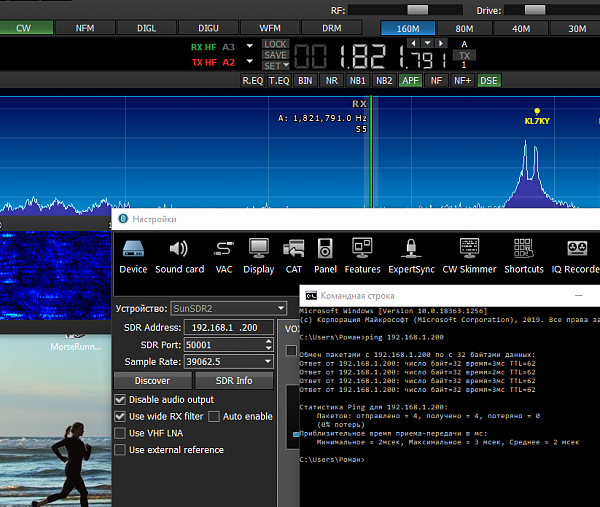 Нажмите на изображение для увеличения.  Название:QIP Shot - Screen 3592.png Просмотров:60 Размер:132.7 Кб ID:290784