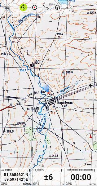 Нажмите на изображение для увеличения.  Название:Screenshot_20210102-113138_Soviet Military Maps.jpg Просмотров:2 Размер:1.29 Мб ID:291084
