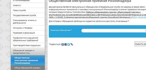 Нажмите на изображение для увеличения.  Название:Screenshot_12.jpg Просмотров:4 Размер:109.8 Кб ID:291119