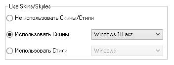 Название: Screenshot_3.jpg Просмотров: 273  Размер: 10.9 Кб