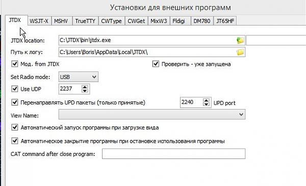 Нажмите на изображение для увеличения.  Название:ScreenHunter_08 Jan. 06 20.39.jpg Просмотров:3 Размер:44.3 Кб ID:291842