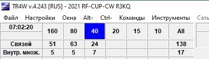 Название: CW Cup.jpg Просмотров: 461  Размер: 24.6 Кб