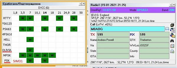 Нажмите на изображение для увеличения.  Название:ScreenHunter_08 Jan. 15 23.25.jpg Просмотров:2 Размер:101.4 Кб ID:293441