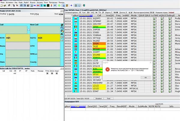 Нажмите на изображение для увеличения.  Название:Screenshot_1.png Просмотров:19 Размер:174.1 Кб ID:293446