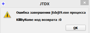 Название: Screenshot_2.png Просмотров: 554  Размер: 6.1 Кб