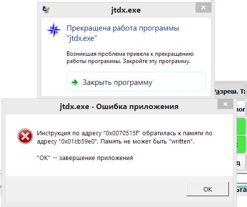 Название: Screenshot_1.png Просмотров: 545  Размер: 20.3 Кб