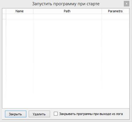 Название: ScreenHunter_02 Jan. 18 09.57.jpg Просмотров: 209  Размер: 16.9 Кб