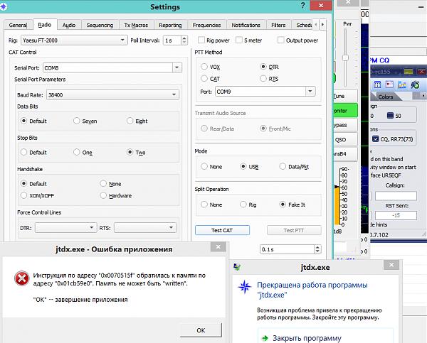 Нажмите на изображение для увеличения.  Название:Screenshot_1.png Просмотров:7 Размер:71.9 Кб ID:293774