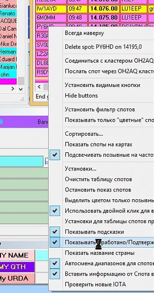 Нажмите на изображение для увеличения.  Название:ScreenHunter_01 Jan. 19 11.55.jpg Просмотров:4 Размер:74.0 Кб ID:293912