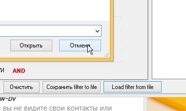 Название: ScreenHunter_03 Jan. 19 11.58.jpg Просмотров: 213  Размер: 14.7 Кб