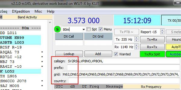 Нажмите на изображение для увеличения.  Название:wan.jpg Просмотров:2 Размер:59.8 Кб ID:293943