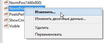 Название: ScreenHunter_06 Jan. 20 21.16.jpg Просмотров: 403  Размер: 13.9 Кб