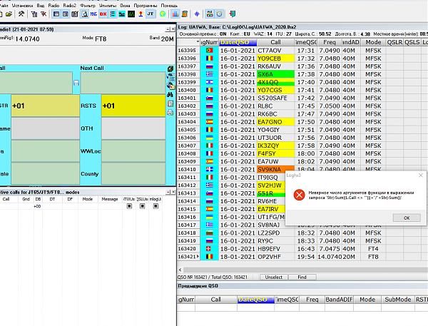 Нажмите на изображение для увеличения.  Название:Screenshot10.png Просмотров:21 Размер:128.5 Кб ID:294184
