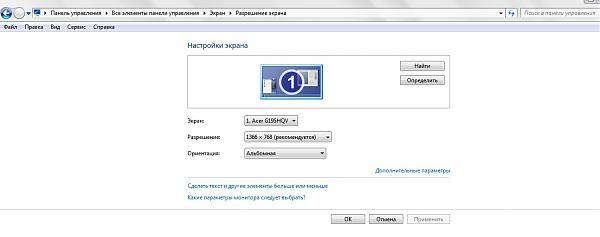Нажмите на изображение для увеличения.  Название:Разрешение экрана.jpg Просмотров:10 Размер:79.5 Кб ID:294206